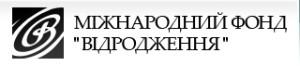 Лого видродження