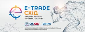 E-trade cover facebook ukr