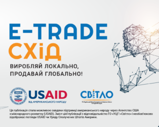 E-trade cover facebook ukr